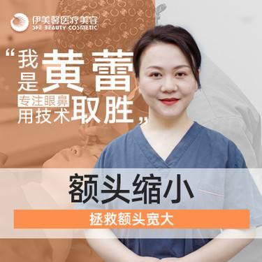 https://heras.igengmei.com/service/2019/11/17/b3df8cffc0-half