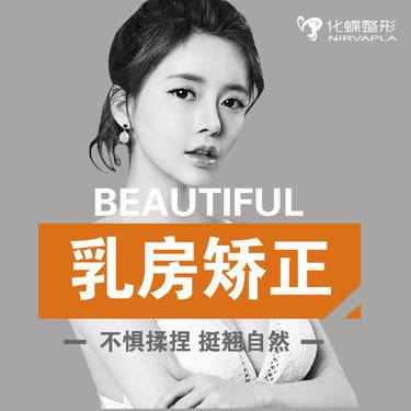 https://heras.igengmei.com/service/2019/11/17/b953c6cdc5-half
