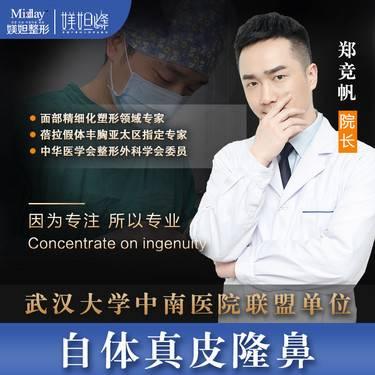 https://heras.igengmei.com/service/2019/11/17/bd359451ba-half