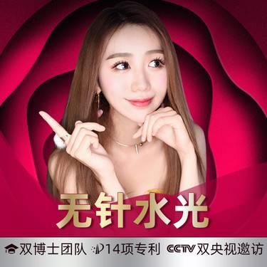 https://heras.igengmei.com/service/2019/11/17/be2473f59a-half