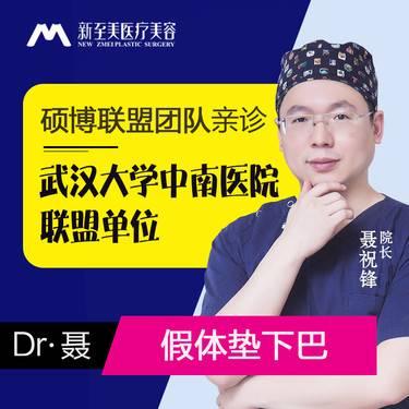 https://heras.igengmei.com/service/2019/11/17/c19734358d-half