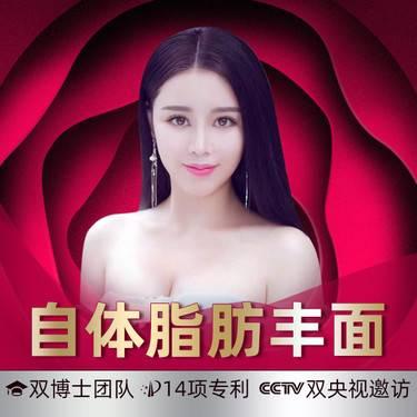 https://heras.igengmei.com/service/2019/11/17/da2b12ba8f-half