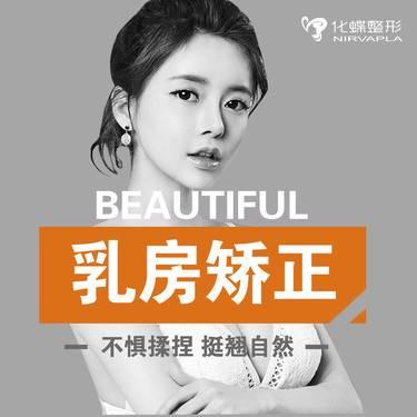https://heras.igengmei.com/service/2019/11/18/0709c194ad-half