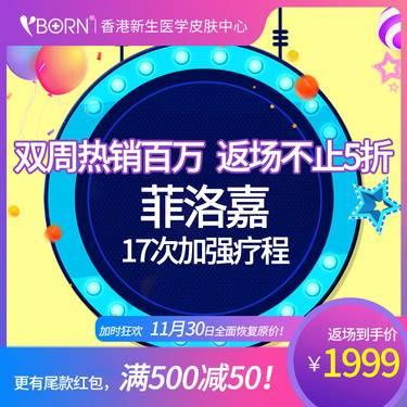 https://heras.igengmei.com/service/2019/11/18/106c25e1c7-half
