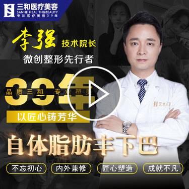 https://heras.igengmei.com/service/2019/11/18/27cf513625-half