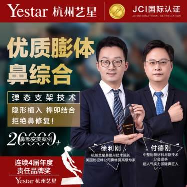 https://heras.igengmei.com/service/2019/11/18/2ed6d32197-half