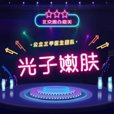 https://heras.igengmei.com/service/2019/11/18/3ce41a4cf5-half