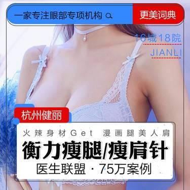 https://heras.igengmei.com/service/2019/11/18/53d3fb813c-half