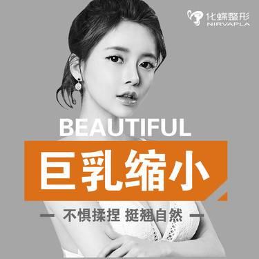 https://heras.igengmei.com/service/2019/11/18/62e8a0bbfd-half