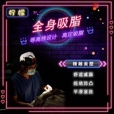 https://heras.igengmei.com/service/2019/11/18/639a002ac9-half