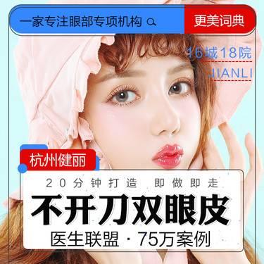 https://heras.igengmei.com/service/2019/11/18/713347fa52-half