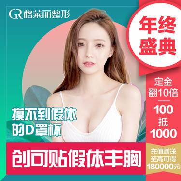 https://heras.igengmei.com/service/2019/11/18/7772a2deec-half