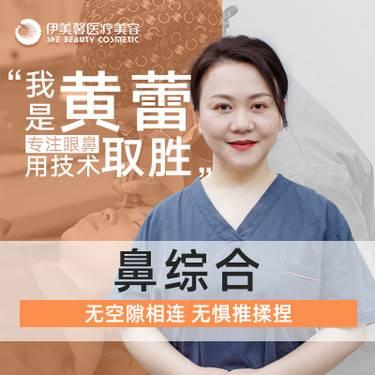 https://heras.igengmei.com/service/2019/11/18/79fdbb5e1e-half