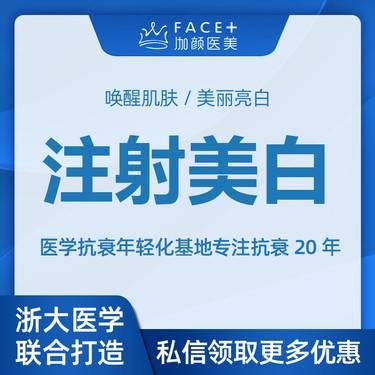 https://heras.igengmei.com/service/2019/11/18/83f91bb290-half