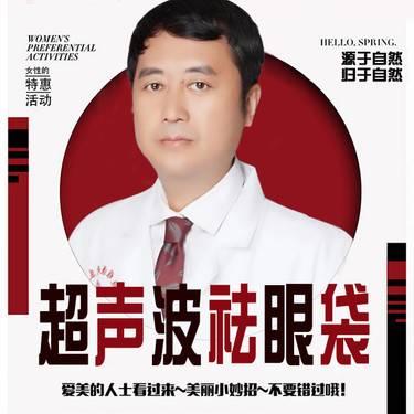 https://heras.igengmei.com/service/2019/11/18/8405d5c1a0-half