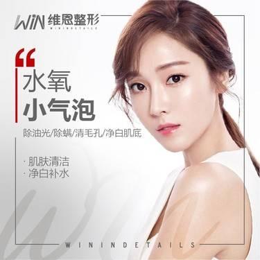 https://heras.igengmei.com/service/2019/11/18/87daeaf8c1-half