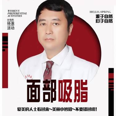 https://heras.igengmei.com/service/2019/11/18/92e921139b-half