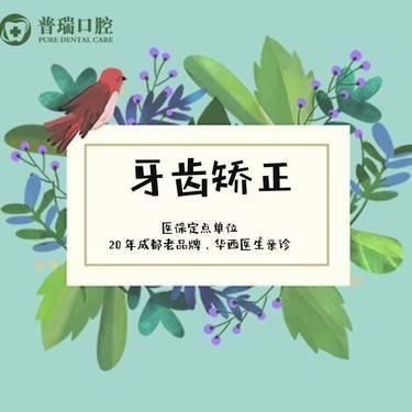 https://heras.igengmei.com/service/2019/11/18/f691555e8d-half