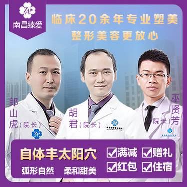 https://heras.igengmei.com/service/2019/11/19/038204b088-half