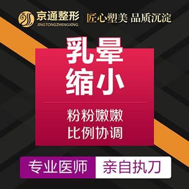 https://heras.igengmei.com/service/2019/11/19/1aba986283-half