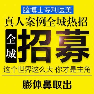 https://heras.igengmei.com/service/2019/11/19/1bbfe8e71a-half
