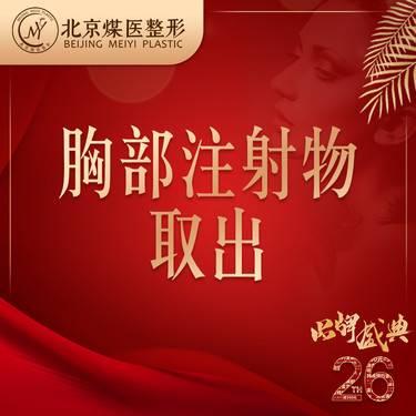 https://heras.igengmei.com/service/2019/11/19/2f6d9579d2-half