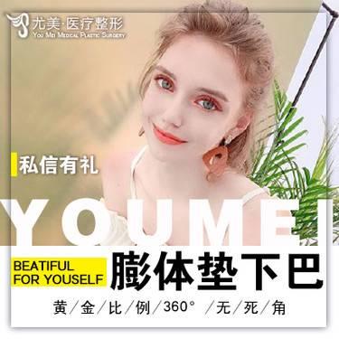 https://heras.igengmei.com/service/2019/11/19/444983b645-half