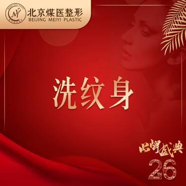 https://heras.igengmei.com/service/2019/11/19/4c137308a9-half