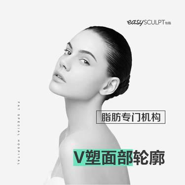 https://heras.igengmei.com/service/2019/11/19/5c0a9b103e-half