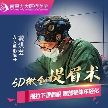 https://heras.igengmei.com/service/2019/11/19/633023a41a-half