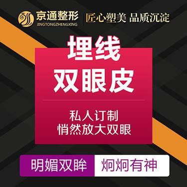 https://heras.igengmei.com/service/2019/11/19/8913971e26-half