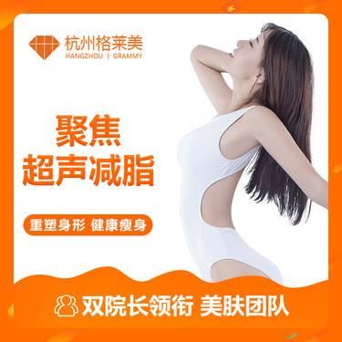 https://heras.igengmei.com/service/2019/11/19/891ac51b05-half
