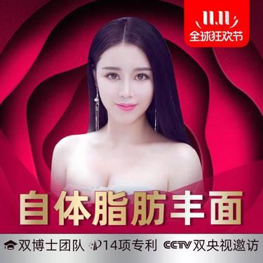 https://heras.igengmei.com/service/2019/11/19/a8bf615fcf-half