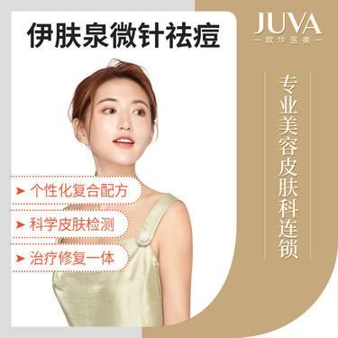https://heras.igengmei.com/service/2019/11/19/bd532ad0c4-half