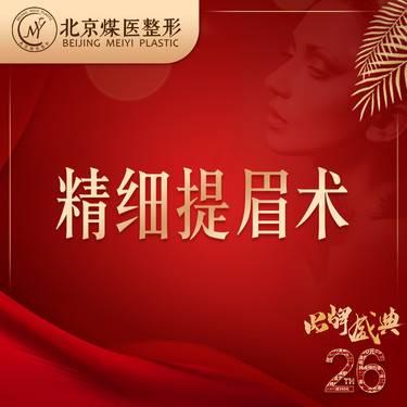 https://heras.igengmei.com/service/2019/11/19/c3cae78c29-half
