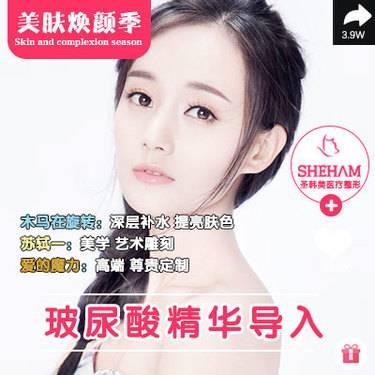 https://heras.igengmei.com/service/2019/11/19/de0614096d-half