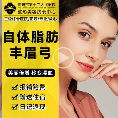 https://heras.igengmei.com/service/2019/11/19/edb3967c7e-half