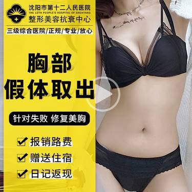 https://heras.igengmei.com/service/2019/11/19/f9df84320e-half