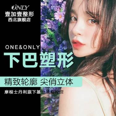 https://heras.igengmei.com/service/2019/11/20/23a1486383-half