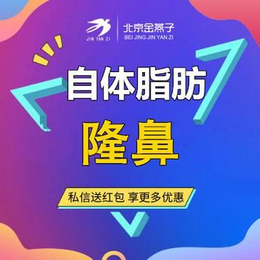 https://heras.igengmei.com/service/2019/11/20/2b16ddcb75-half