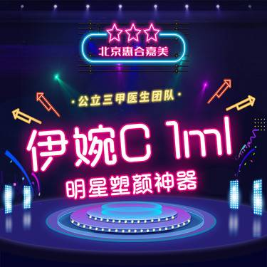 https://heras.igengmei.com/service/2019/11/20/3420090c5b-half