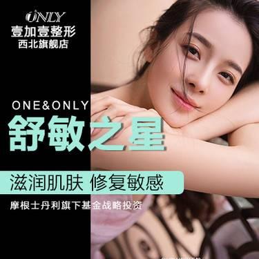 https://heras.igengmei.com/service/2019/11/20/376d423212-half