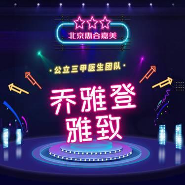 https://heras.igengmei.com/service/2019/11/20/3b3269fc32-half