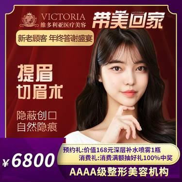 https://heras.igengmei.com/service/2019/11/20/55374c7bc5-half