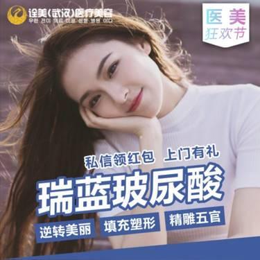 https://heras.igengmei.com/service/2019/11/20/5b4e8fc700-half