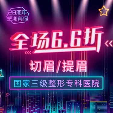https://heras.igengmei.com/service/2019/11/20/5dccfded37-half