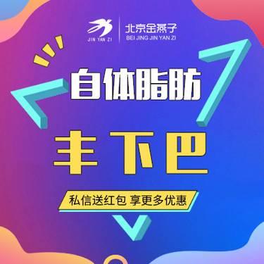 https://heras.igengmei.com/service/2019/11/20/5e6f5b008a-half