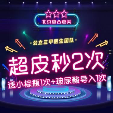 https://heras.igengmei.com/service/2019/11/20/6e05c2ad24-half