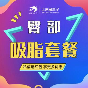 https://heras.igengmei.com/service/2019/11/20/8d248d6b08-half