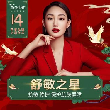 https://heras.igengmei.com/service/2019/11/20/91242d7c6e-half